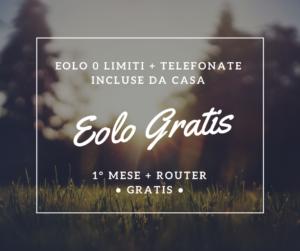 Eolo Gratis
